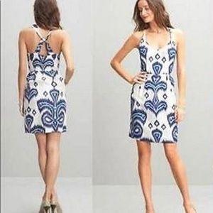 Banana Republic Silk Ikat Claire Sheath Dress